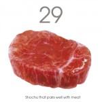 5000本限定!肉専用焼酎29(にじゅうきゅう)がヒルナンデスで紹介