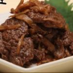 櫻井有吉アブナイ夜会で絶賛!芦屋軒の牛肉佃煮をお取り寄せ!