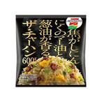 冷凍食品ランキングベスト10まとめ!所さんのニッポンの出番で紹介!!外国人が選んだ一番美味しい冷凍食品は??