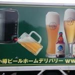札幌もOK!小樽ビール樽生のデリバリーが1杯当たり250円!
