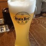 【保存版】小樽ビール「誰にも似ていない」唯一無二の存在