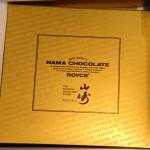 バレンタイン★限定4種★のロイズ生チョコレートを食べることができるのは今だけ!