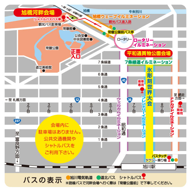 map_annai