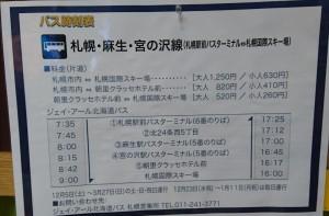 DSC_0872