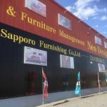 ネオデザイン旭川で家具を探そう!多種多様な品が揃う大型ショールーム!
