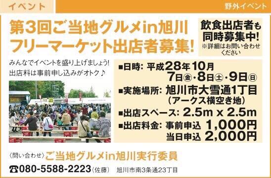 2016-10-04_21-48-10_000