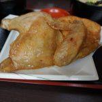 小樽で絶対食べるべき!なるとの若鶏半身揚げを本店で実食
