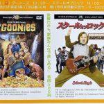 旭川映画祭(仮)第1回上映祭が6月4日に開催!新しい映画鑑賞を体験してみませんか?