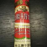 ハマる旨さ!北海道土産の定番、五勝手屋羊羹の食べ方教えます