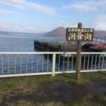 洞爺湖万世閣 ホテルレイクサイドテラスの評価は??北海道の温泉をレビュー!