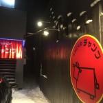 旭川の美味しい焼肉屋☆「やきにくのチャンプ」でA4ランクのお肉を堪能♪