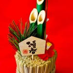 【旭川】新年のご挨拶☆年末年始は食べ過ぎました。。