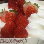旭川おいしいケーキ屋☆9選まとめ!誕生日やイベントのケーキ選びに♪