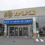 パンロールで有名な小樽「かま栄」のカフェ限定和ドックが普通に美味しい!