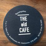 THE old CAFE(ザ オールド カフェ)気軽に入れるオシャレなカフェが旭川にオープン♪