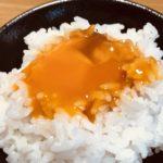 雲丹醤油が美味い!卵かけご飯との相性抜群!!衝撃的な美味しさは食べすぎ注意!!